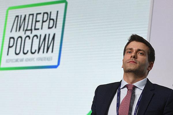 Алексей Малютин