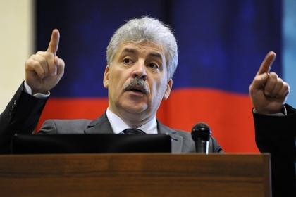 Павел Грудидин
