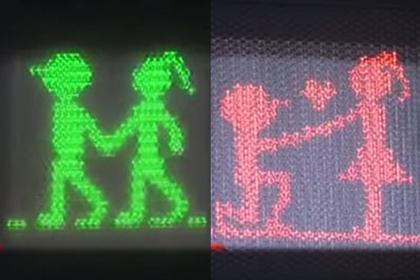 Одиноким человечкам со светофоров нашли возлюбленных