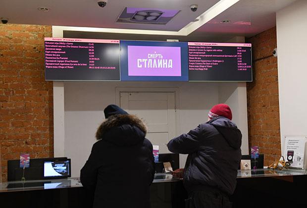 Посетители в кинотеатре «Пионер»