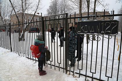 Устроившие резню в пермской школе не смогли объяснить свои мотивы