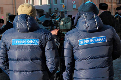 Первый канал отменил показ финала фильма про Путина