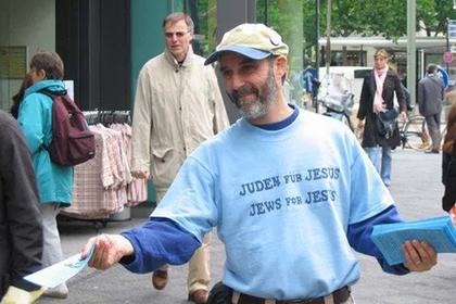 «Евреи за Иисуса» призвали украинцев покаяться за неоплаченные услуги ЖКХ