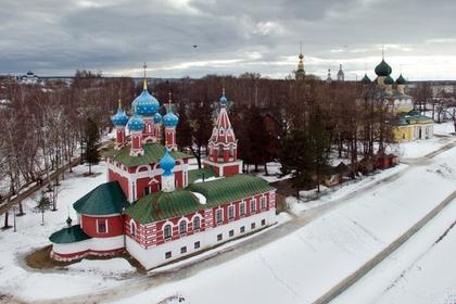 В Золотое кольцо России включили еще один город