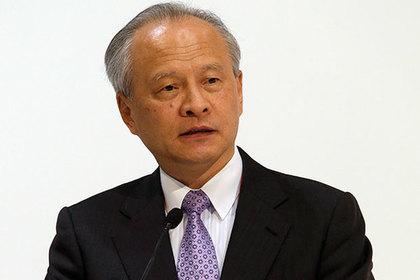 Посол Китайская народная республика вСША объявил обопасности конфронтации сПекином