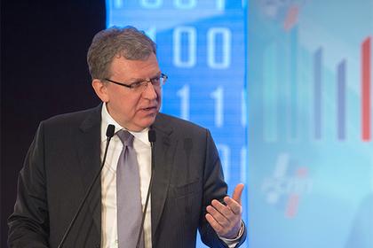 Кудрин анонсировал увольнение трети чиновников