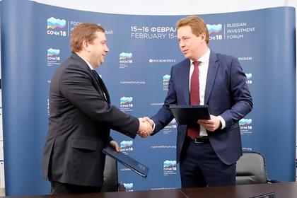 Правительство Севастополя и «Росконгресс» договорились о сотрудничестве