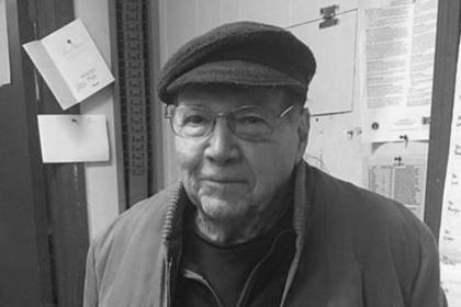 Реймонд Бишоп