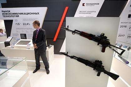«Калашников» перестал быть российским