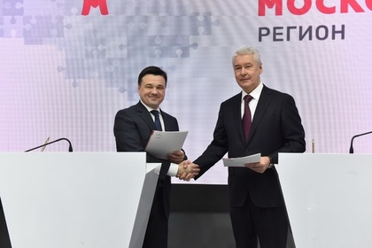 Андрей Воробьев и Сергей Собянин