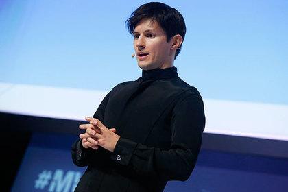 Дурова записали в долларовые миллиардеры