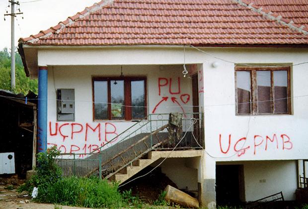 Дом в селе Мадзгаре с надписью «ОАПБМ»