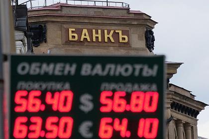 Россиян оградят от созерцания курсов валют