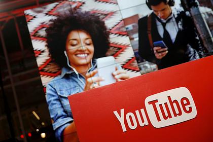 YouTube предложил посмотреть на «черных» и попал под шквал критики