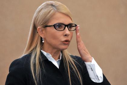 Фото улыбающейся послу России Тимошенко нарекли спецоперацией Кремля