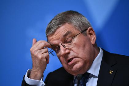 Глава МОК решил пересмотреть отношение к российским олимпийцам