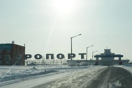 «Саратовские авиалинии» заступились запилота разбившегося Ан-148