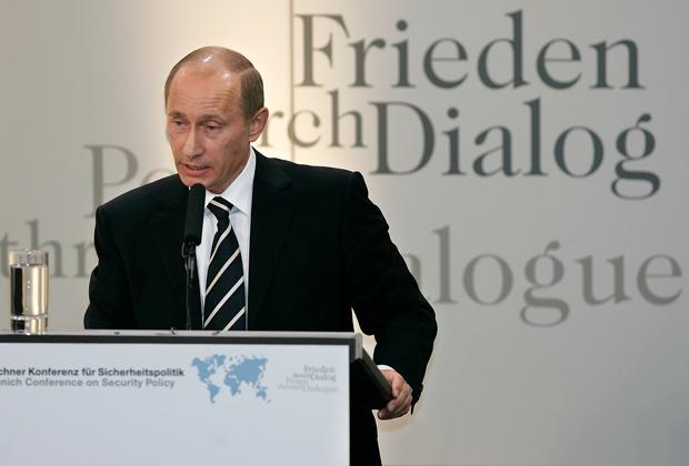 В 2007 году президент России Владимир Путин произнес свою знаменитую «мюнхенскую речь»