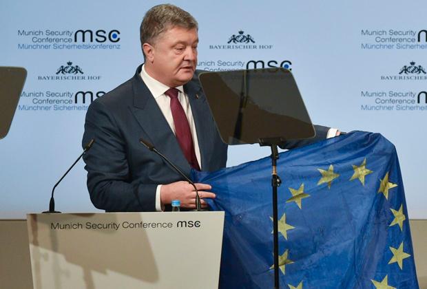 Украинский президент Петр Порошенко привез на конференцию флаг Евросоюза
