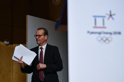 В МОК допустили вариант подмешивания допинга российскому керлингисту