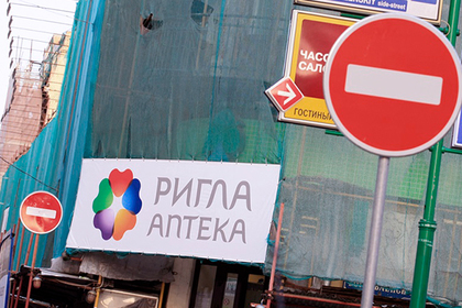 Россиян лишат половины аптек