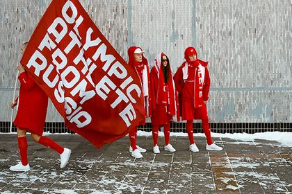 Российским олимпийцам предложили одеться в цвета московского «Спартака»