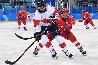 Российские хоккеистки пропустили пять шайб от Канады в полуфинале Олимпиады