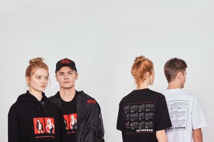 Российский дизайнер представил одежду «Только для Взрослых»