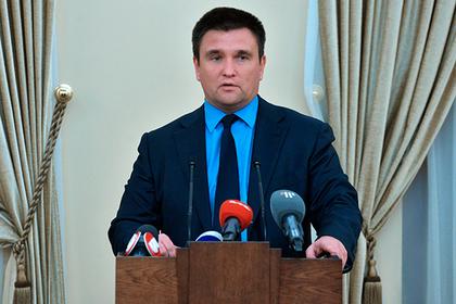 Киев назвал условия для появления миротворцев в Донбассе