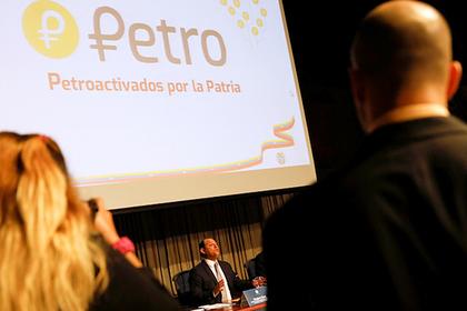 Венесуэла запустила собственную криптовалюту с «рублем» в логотипе
