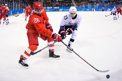 Американцы предложили выгнать российского хоккеиста с Олимпиады