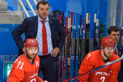 Определился соперник российских хоккеистов по четвертьфиналу Олимпиады