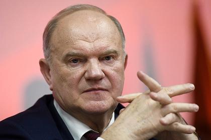 Зюганов назвал провокацией вопрос о Грудинине и доме в Латвии