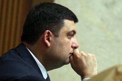 Киевляне заплевали украинского премьера и спикера Верховной Рады