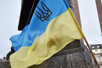 На Украине впервые официально подняли бандеровский флаг