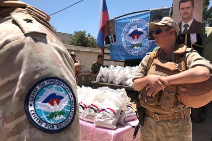 Военнослужащие российского центра по примирению враждующих сторон