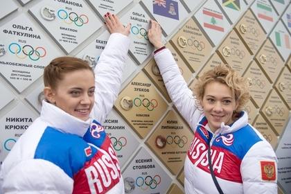 Российские биатлонистки подали в суд на Родченкова