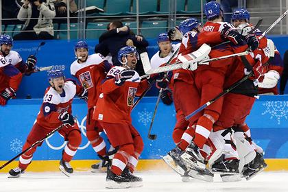 Сборная США по хоккею вылетела с Олимпиады