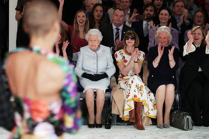 Елизавета II украсила собой дефиле Недели моды