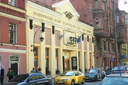 ФСБ раскрыла крупное хищение в Малом драматическом театре Петербурга