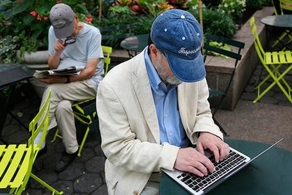 Профессионалы предупредили пользователей торрент-трекеров обуязвимости