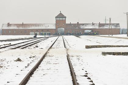 Поляки захотели свой холокост