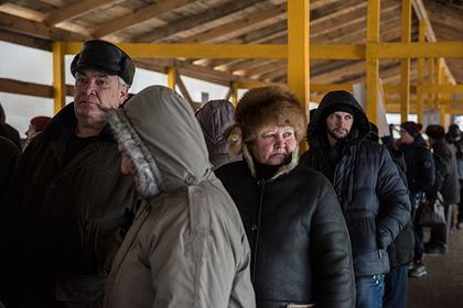 Киев собрал налоги и оставил Донбасс без пенсий