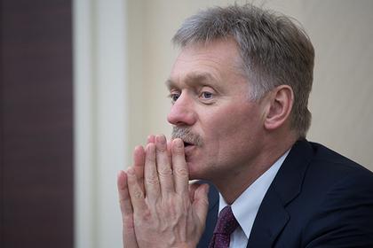В Кремле отреагировали на обвинения США по Восточной Гуте