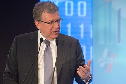 ЦСР Кудрина предложил переложить часть расходов намедицину на граждан России