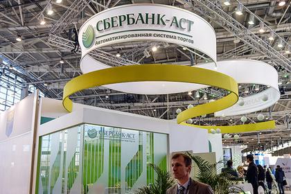 Суд отменил итоги торгов на площадке «Сбербанк-АСТ»
