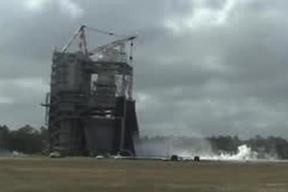 США на рекордной мощности запустили двигатель сверхтяжелой ракеты