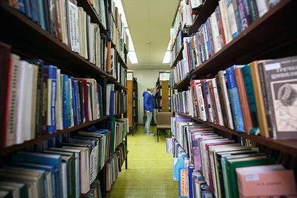 Кубанский пенсионер вербовал в библиотеке последователей букве «Ё»