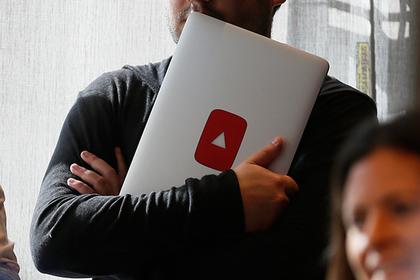YouTube начал насильно отписывать пользователей от каналов
