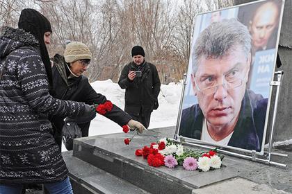 В Москве установят памятную доску политику Борису Немцову